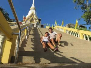 Thai'